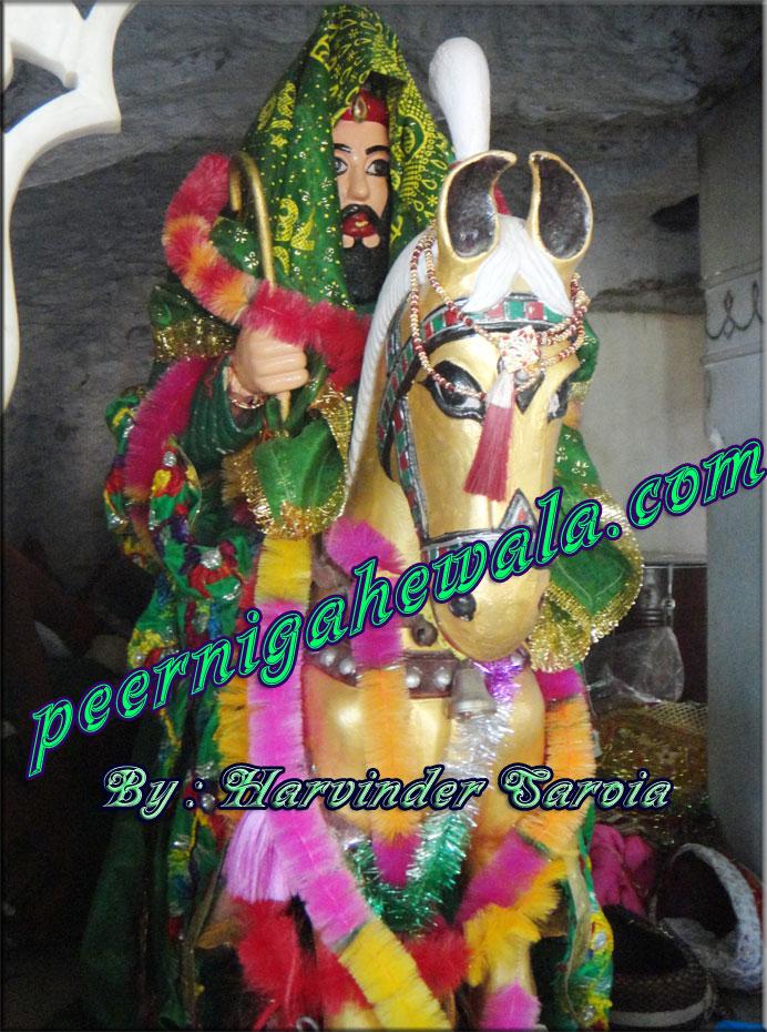 Shri Sakhi Sarwar Sultaan Peer Nigahe Wala Lallan Wala Lakh